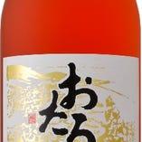 【北海道ワイン】おたる 特撰キャンベルロゼ…グラス 690円(税抜),720ml 3,000円(税抜) 氷結製法により醸造され、コクのある甘口に仕上げられたキャンベルアーリの限定醸造品です。