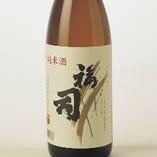 【厳選 北の酒】【釧路】福司 純米酒…グラス 690円(税抜) 芳醇な純米系の中でも喉ごしスッキリした味わい。北海道産の酒造好適米の中でも味わい豊かな吟風で醸しました。