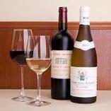 厳選したワインと料理のマリアージュをお楽しみください。