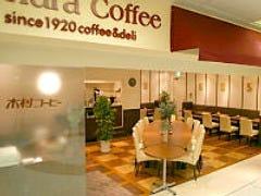 木村コーヒー店