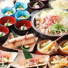 各種宴会に◎本格和食で彩る宴席