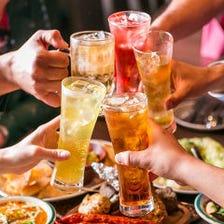 100種以上の飲み放題が人気!