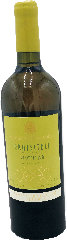 ルカツィテリ クヴェヴリ(世界遺産ワイン)