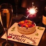 誕生日ケーキは勿論、肉で作った肉ケーキもございます!