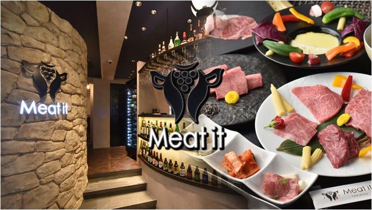 焼肉 Meat it 町田