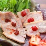 シャキシャキ水菜のサムギョプサル