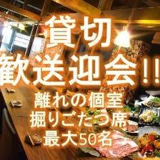 ◆◇多彩な料理で、おもてなし◇◆