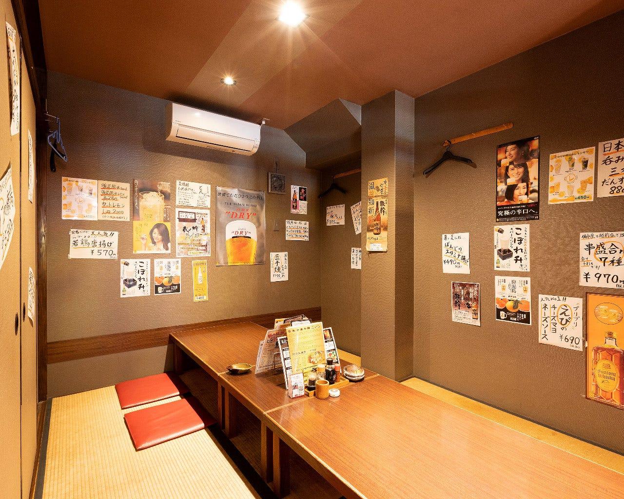 ◆個室もご用意ございます