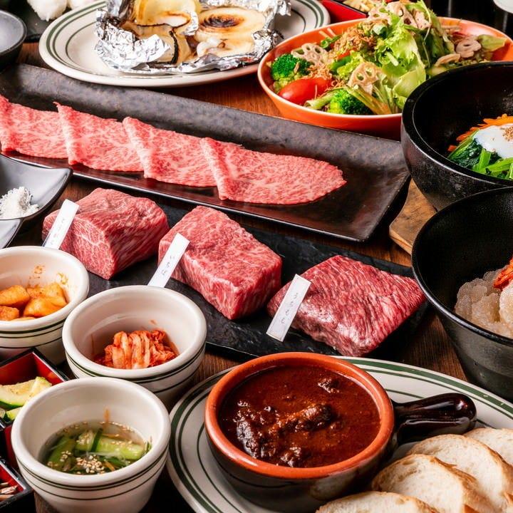 特選熟成肉を味わえるお得なコース