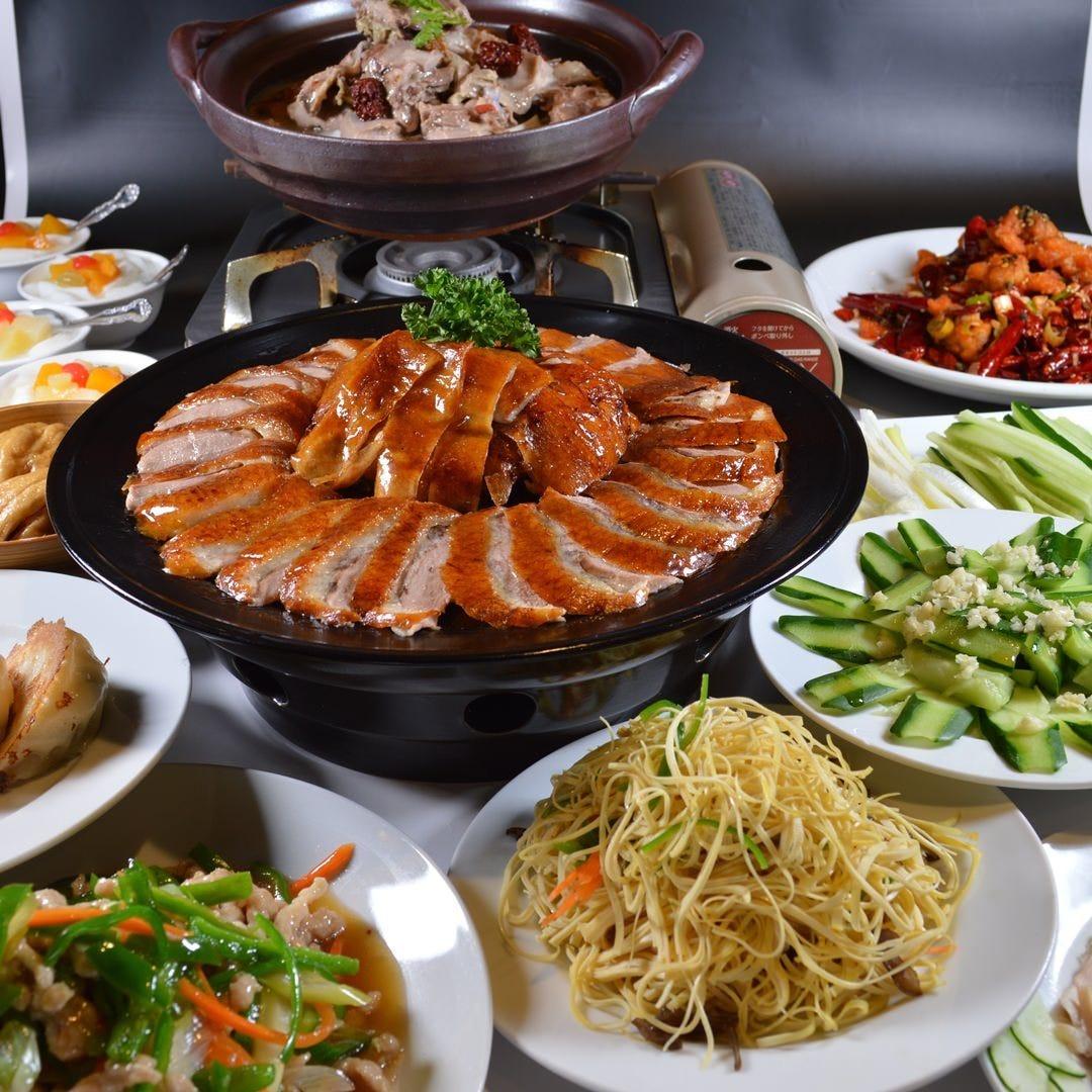 中華料理 池袋