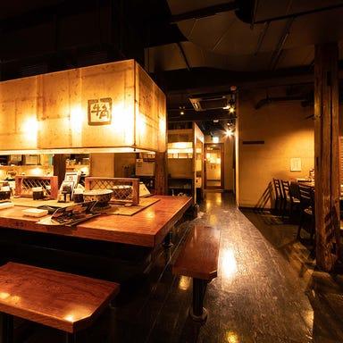 牛角 田町芝浦店 コースの画像