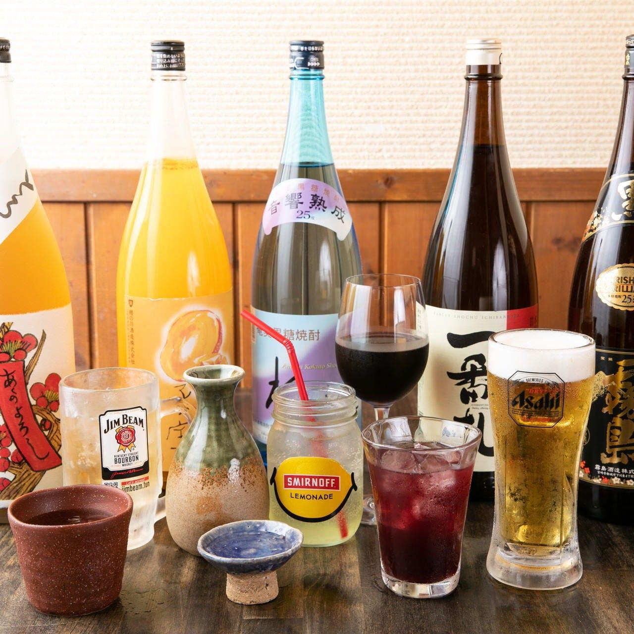 飲み放題は、カクテルや果実酒、サングリアなどのドリンクが豊富