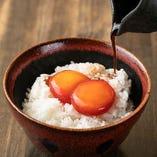 【1日3食限定】特製卵かけご飯