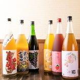女性におすすめの果実酒。豊富なラインナップが魅力です!