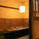 【掘りごたつ完全個室/2名様~6名様×1室】少人数のお食事に最適の心地よい和空間