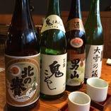 おすすめ北海道地酒