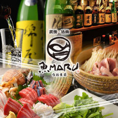 炭焼・活魚 魚MARU