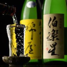 厳選された日本酒は宮城の地酒が中心