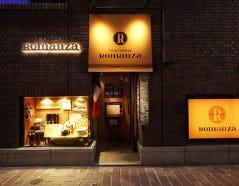トラットリア ロマンツァ 銀座店