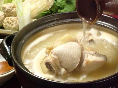 鶏料理・博多水炊き うちょうてん  メニューの画像