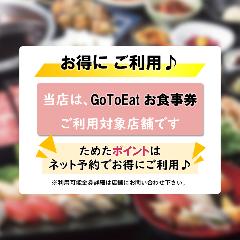 しゃぶ将軍 田なべ 多賀城店
