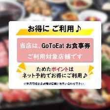 【当日予約可】店内衛生対策実施中!