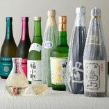<厳選日本酒> お料理に合わせて厳選したお飲み物をご用意。