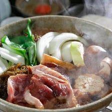 大和肉鶏・冬の味覚ブリしゃぶしゃぶ