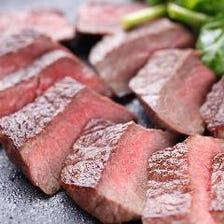 熊本 黒毛和牛 和王のステーキ