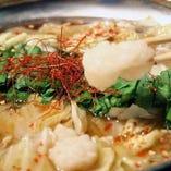 本場博多から伝わる秘伝スープ 国産牛のプリプリもつ鍋
