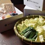 □もつ鍋(野菜付きセット)