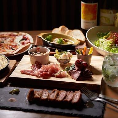 バルコラボ 肉バル 那覇松山店 コースの画像