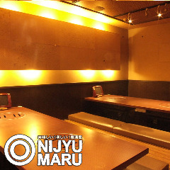 ◎NIJYU‐MARU(にじゅうまる) 新横浜アリーナ通りビル店