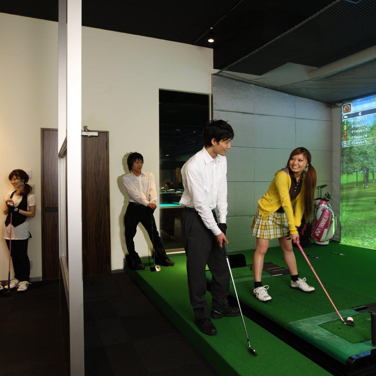 【ぐるなびゴルフプラン】おひとり様から団体様まで♪【席のみ/2時間】