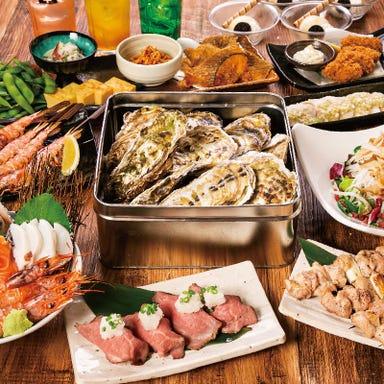とりあえず吾平 大阪貝塚店 コースの画像