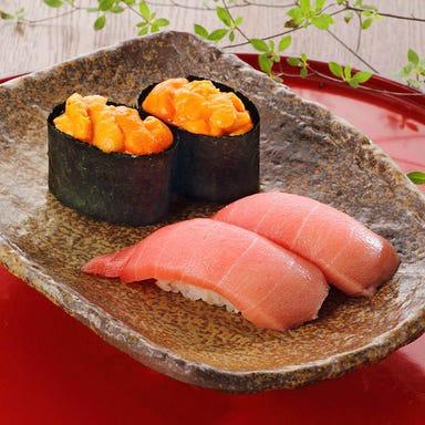 本格グルメ系回転寿司 海都 徳力店 こだわりの画像