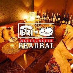 肉ビストロ&イタリアン 個室 BiaBal 大宮店