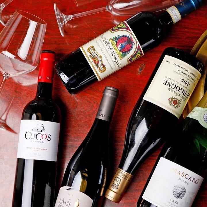 欧州各地の厳選ワインを満喫できる