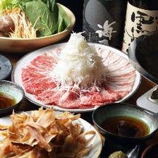 鹿児島県産『黒豚』バラ・ロース肉のつゆしゃぶ