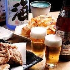 【土日祝ランチ限定】飲み放題3時間 2000円 ☆なんとアラカルトドリンク全部OK!