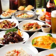 【2580コース】8品料理 ⇒3時間飲み放題付き3,860円(税別)