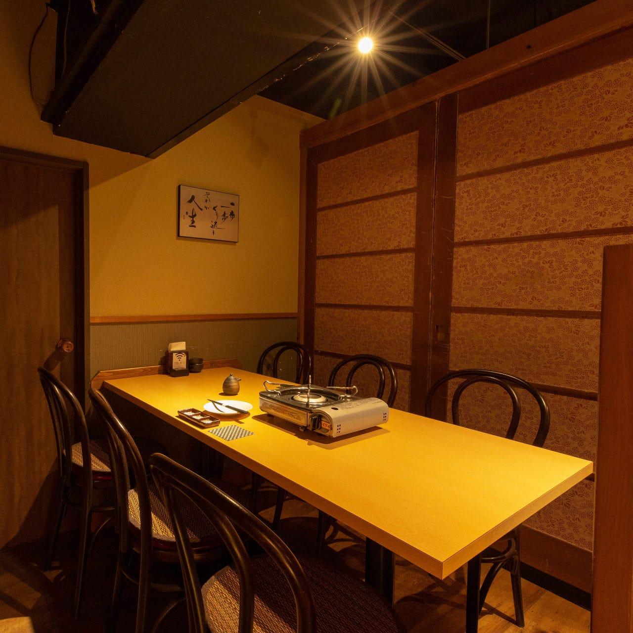 日本酒とアテ 個室居酒屋 福たけ 仙台国分町