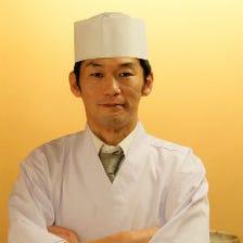 【料理長コース】中嶋料理長厳選