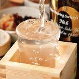 充実のラインナップの日本酒をお楽しみください!