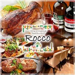 ROCCO 横浜レストランロッコ