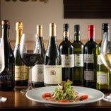 ワインは品数豊富。お好きな味を見つけてください♪