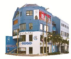 海人居酒屋 源 総本店