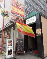 スペイン・バル ミ・カーサ