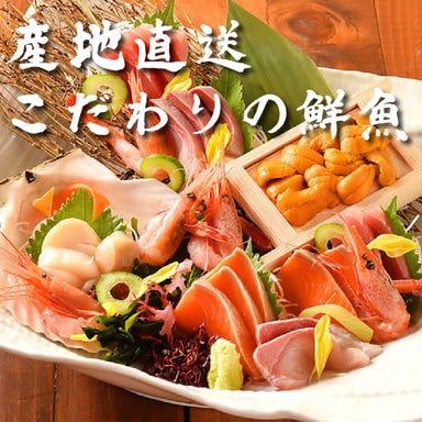 鎌倉野菜ファーム かまくら 池袋店 こだわりの画像
