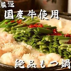 鎌倉野菜ファーム かまくら 池袋店